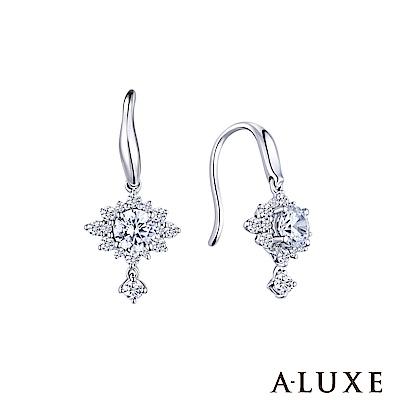 A-LUXE 亞立詩 18K金主鑽總重0.60克拉鑽石耳環
