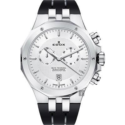 EDOX Delfin 水上冠軍專業200米防水計時碼錶-銀x黑/43mm