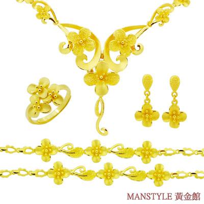Manstyle 花團錦簇黃金套組 (約15.92錢)