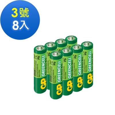 GP超霸 3號 綠能特級碳鋅電池8入