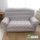 格藍傢飾 卡曼彈性沙發套2人座-紫 product thumbnail 1