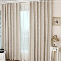 布安於室-星晨單層雙用落地窗簾-米色-寬130x高220cm