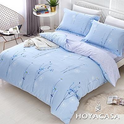 HOYACASA幸福啟航 雙人四件式抗菌精梳棉兩用被床包組