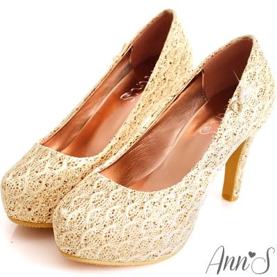 Ann'S絕美氣質-獨家訂製款bling蕾絲新娘跟鞋-金