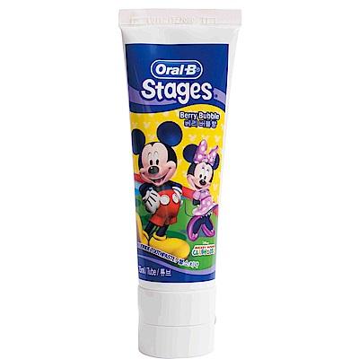 歐樂B 兒童牙膏75ml 米老鼠