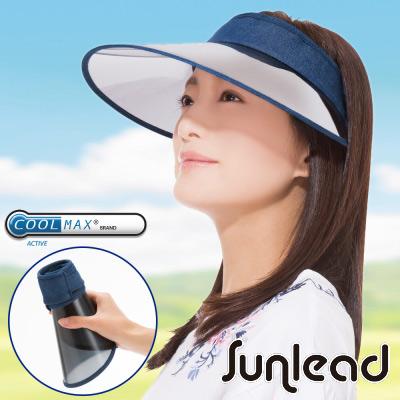 Sunlead 可捲曲收納。防曬涼感透明長帽簷中空帽 (單寧布色)