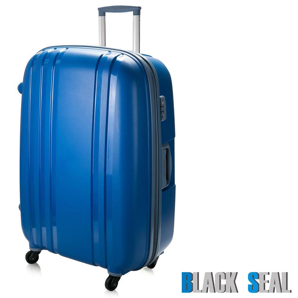 福利品 BLACK SEAL第三代 貝殼條紋箱系列26吋 TSA海關鎖 防刮PP行李箱-藍