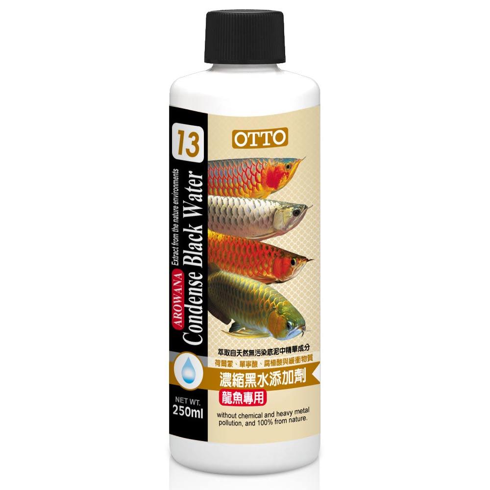 OTTO奧圖 龍魚專用濃縮黑水營養添加劑 250ml