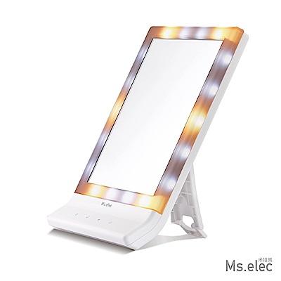 Ms.elec米嬉樂 三色智能觸控化妝鏡