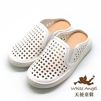 天使童鞋 四方谷洞洞悠閒拖鞋(中-大童)D390-白