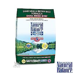 Natural Balance 低敏系列 羊肉糙米 成犬糧 小顆粒 4.5磅 x 1