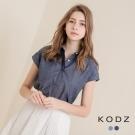東京著衣-KODZ 簡單生活單寧襯衫-S.M(共二色)