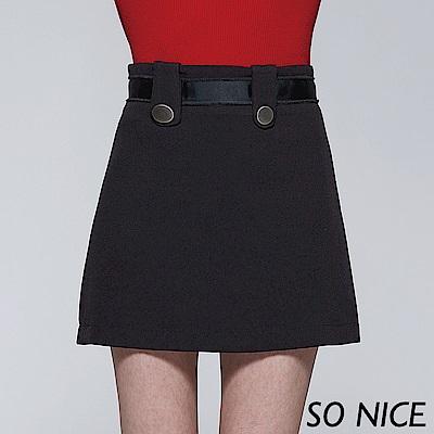 SO NICE都會腰帶設計短裙