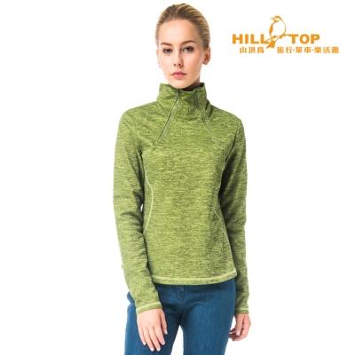 【hilltop山頂鳥】女款ZISOFIT吸濕半開襟拉鍊上衣H51FH2綠