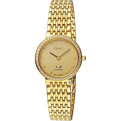 Ogival 愛其華優雅璀璨時尚腕錶(385-035DLK)金色/27mm