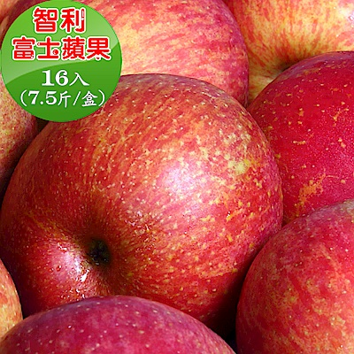 愛蜜果 智利富士蘋果16顆禮盒(約7.5斤/盒)