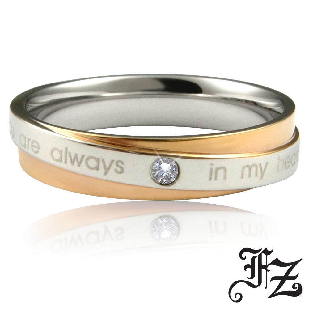 FZ 永恆戀曲白鋼戒指-玫瑰金色(戒圍可選)