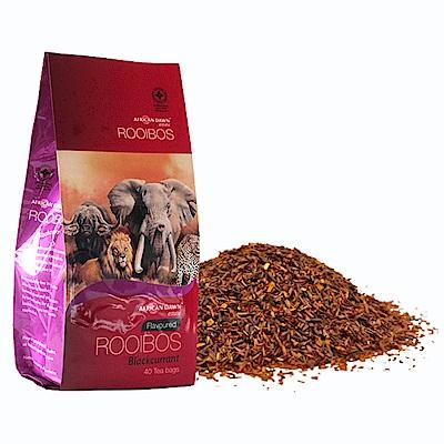非洲晨曦 南非國寶茶-黑醋栗口味(40包/袋)