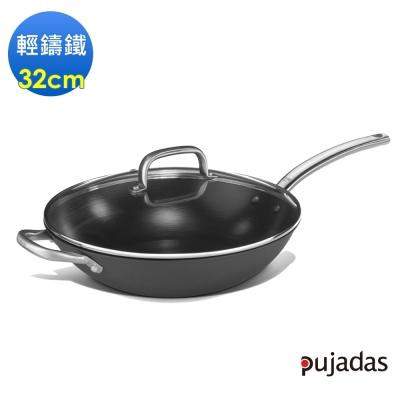 【西班牙Pujadas】輕量鑄鐵不沾小炒鍋-32cm(附蓋)