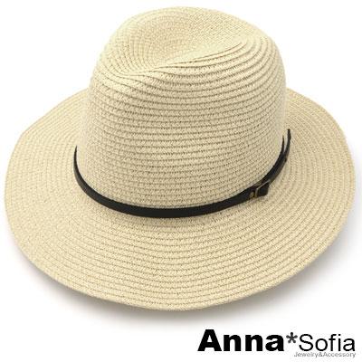 AnnaSofia 圓鉚釘細格帶 寬簷防曬遮陽紳士帽爵士帽草帽(杏系)