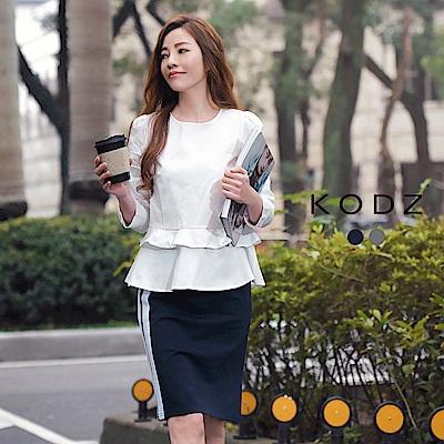 東京著衣-KODZ 菲菲聯名運動風顯瘦窄裙-XS.S.M.L(共二色)