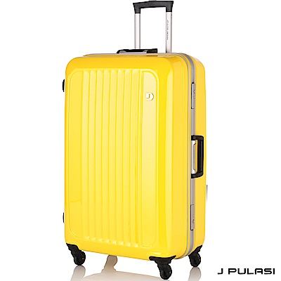 JPULASI London倫敦風 PC+ABS28吋鋁框鏡面行李箱-黃色