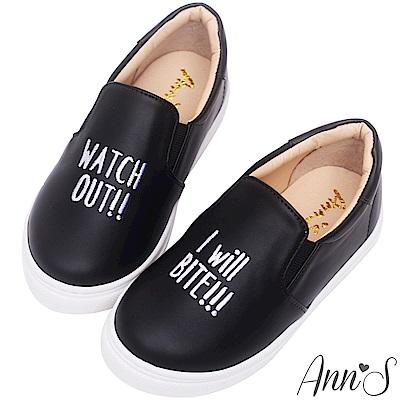 Ann'S親子系列-升級超舒適英文刺繡懶人鞋-黑