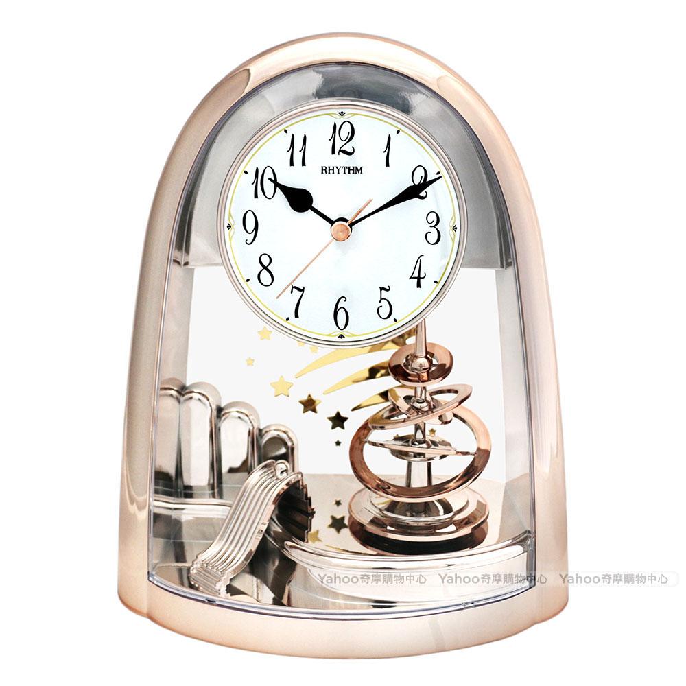 RHYTHM日本麗聲 夢幻星采流星雨造型裝飾座鐘(優雅玫瑰金)/24cm