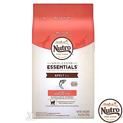 Nutro 美士 全護營養 特級成貓配方(鮭魚+糙米)17公斤 X 1包