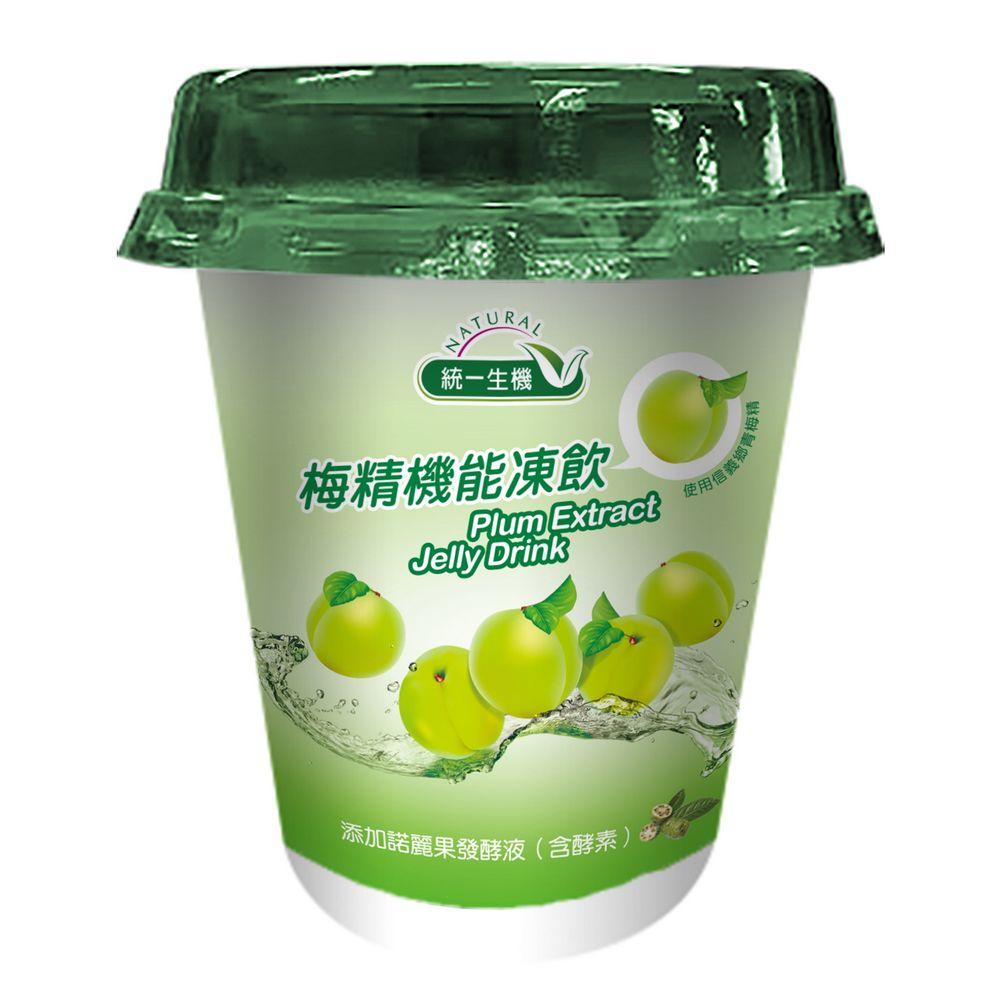 統一生機 梅精機能凍(260g*3入)