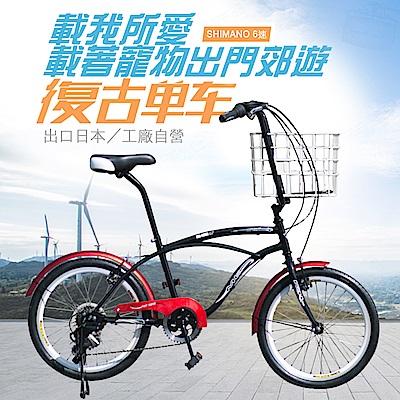 BIKEONE M6 Petcar寵物出遊/購物多功能自行車 附前後擋泥板 加大置