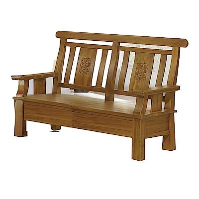 品家居 路彼特柚木實木雙人椅-139x70x101cm-免組