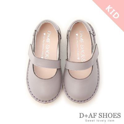 D+AF (童)粉彩童真.MIT真皮平底瑪莉珍童鞋*紫