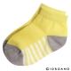 GIORDANO童裝條紋撞色短襪- 32 灰