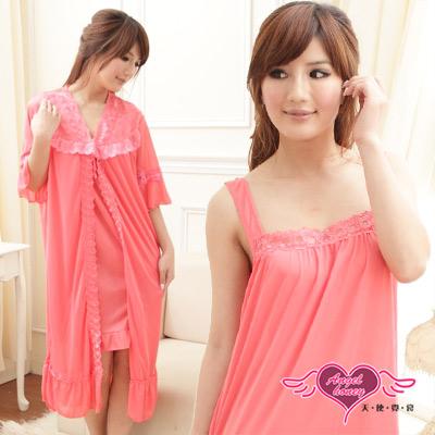 天使霓裳 甜蜜春漾‧兩件式睡衣+外罩衫組(深粉)