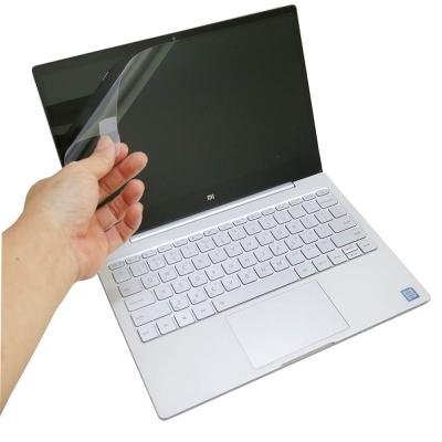 EZstick 小米 Air 12.5吋 專用 螢幕保護貼