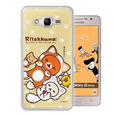 日本授權正版 拉拉熊 Samsung Galaxy J2 Prime 變裝手機殼...