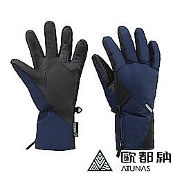 【ATUNAS 歐都納】女款防水防風透氣GORE-TEX保暖觸控手套A-A1738W藍
