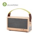 CELIA&PERAH P3 II 無線高傳真實木音響藍芽喇叭