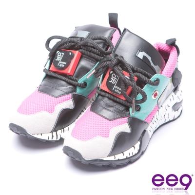 ee9-異材質拼接率性綁帶休閒運動鞋-桃紅