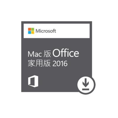 Microsoft Office Mac 2016 家用下載版