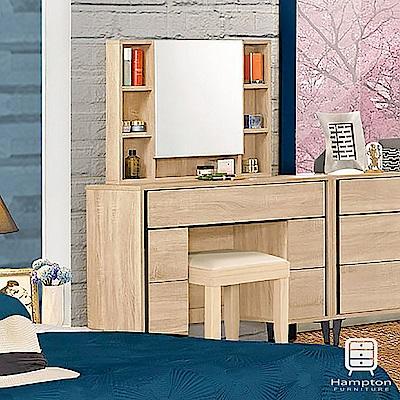 漢妮Hampton艾布納3.3尺化妝桌椅組-100x40x135.5cm
