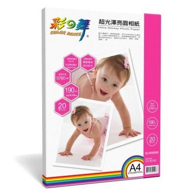 彩之舞 A4 防水 噴墨 超光澤亮面相片紙 HY-B190 200張