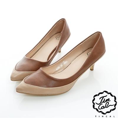 TINCAL-經典名伶-優雅氣質雙色皮革低跟鞋-卡色