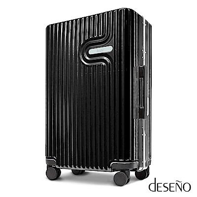 Deseno 棉花糖-24吋PC鏡面細鋁框行李箱-黑色