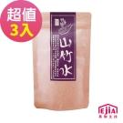 易珈纖Q山竹水3入組(2g*30入/3包)