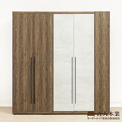 日本直人木業-TINO清水模風格190CM一個單吊一個雙吊加側邊開放衣櫃