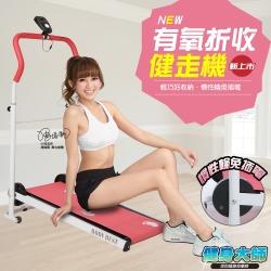健身大師-S曲線有氧名模養成訓練機
