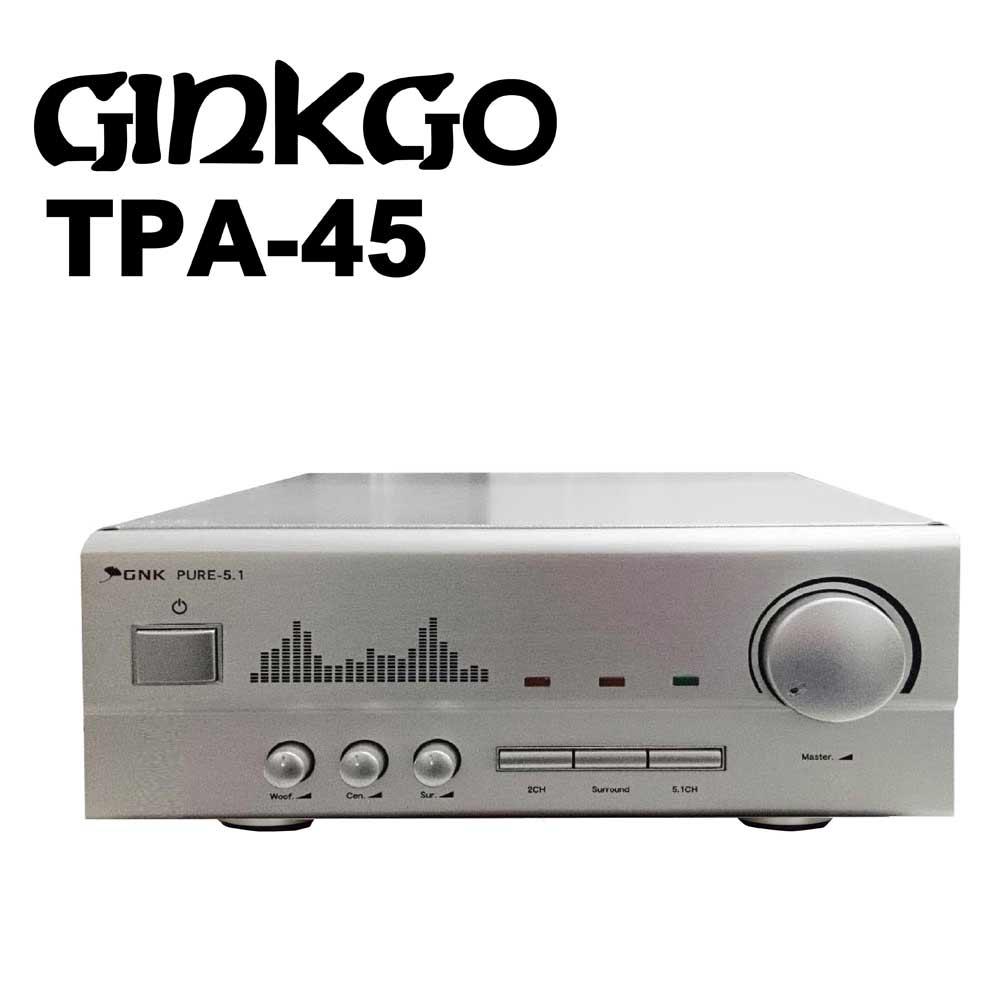 【景誠GINKGO TPA-45  5.1劇院擴大機