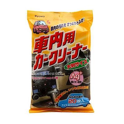 WAVA 日本KYOWA車內用銀離子清潔殺菌擦拭巾 20 枚入